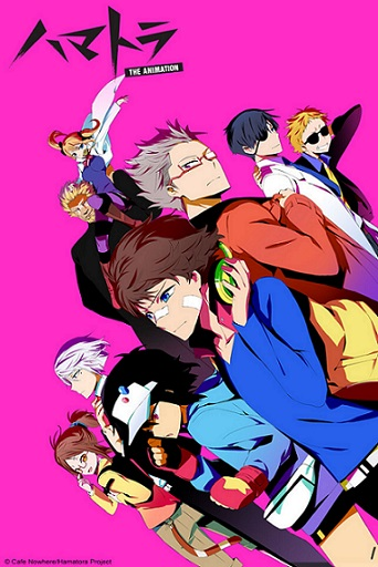 20140223111516!Hamatora_The_Animation_Promotional_Image